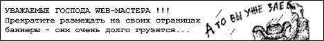 anodonta.com.ua